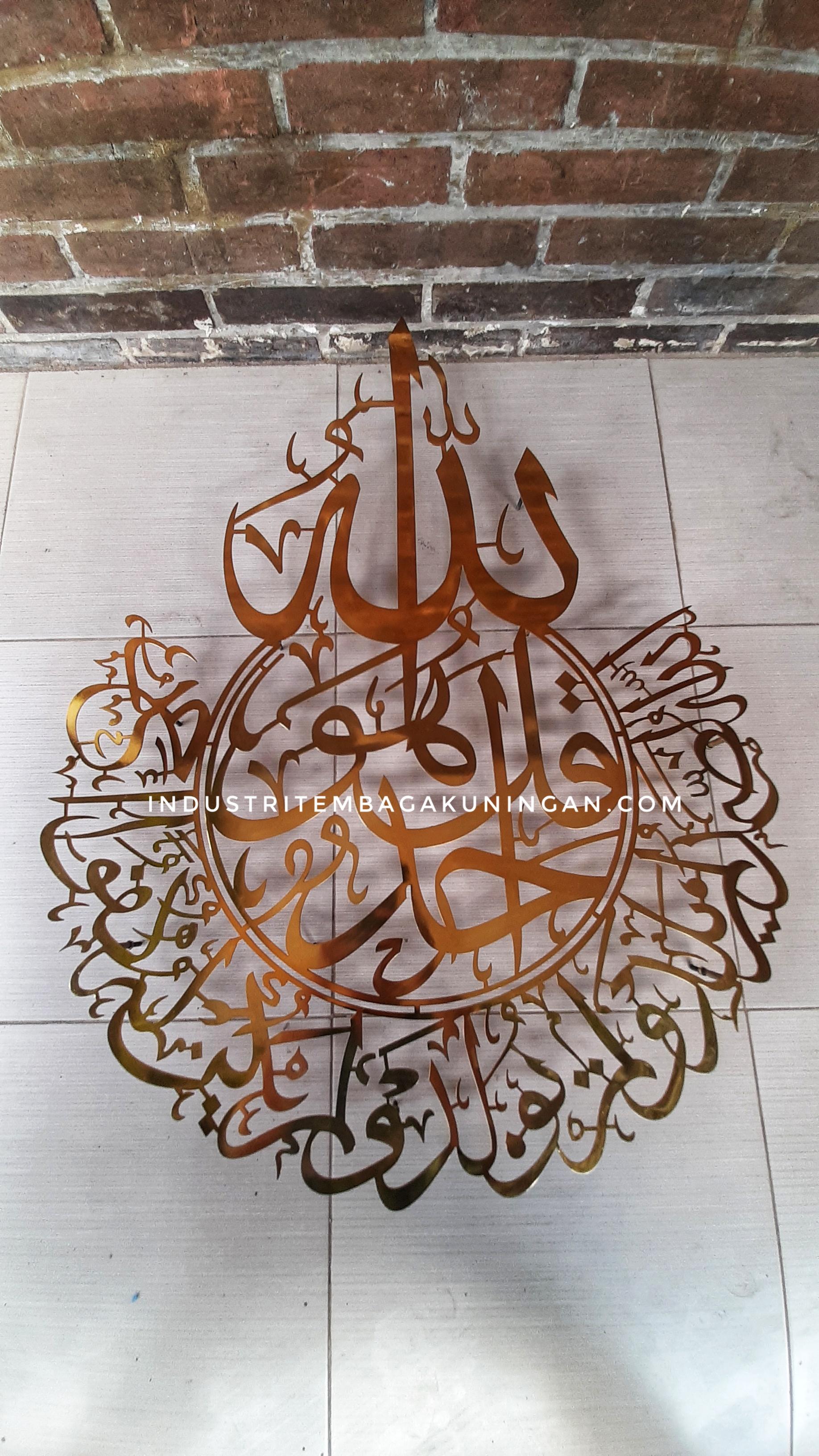 Ornamen Kaligrafi Kuningan Modern